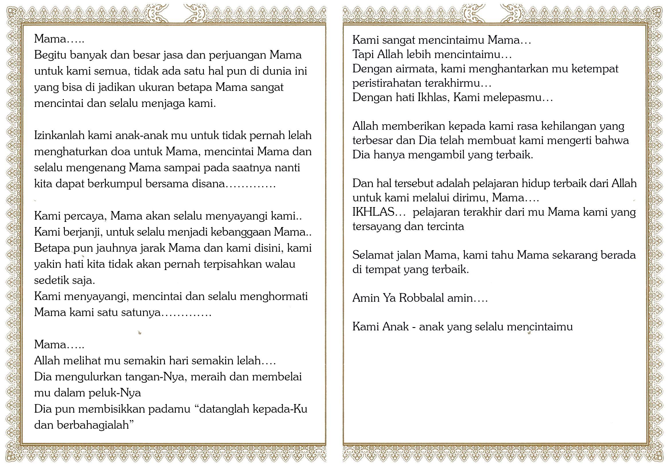 Cetak Yasin Daffa : CONTOH REDAKSI DALAM BUKU YASIN