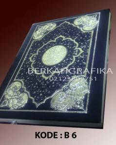 buku yasin hardcover lux biru (beirut 6)