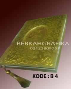 buku yasin hardcover lux emas (beirut 4)