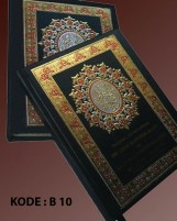 buku yasin hardcover lux hitam (beirut 10)