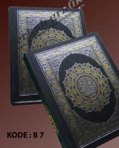 buku yasin hardcover lux hitam (beirut 7)