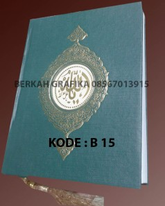 buku yasin hardcover lux lapadz aalah floral lancip (beirut 16)