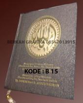 buku yasin hardcover lux motif embos floral Lapadz Allah ada nama (beirut 15)