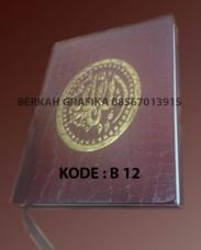 buku yasin hardcover lux motif kulit buaya (beirut 12)
