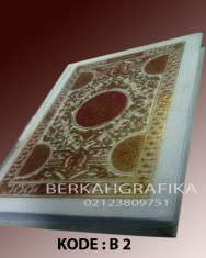 buku yasin hardcover lux putih (beirut 2)