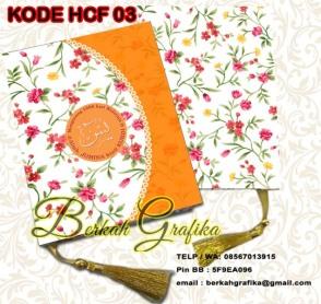 buku-yasin-motif-floral-3