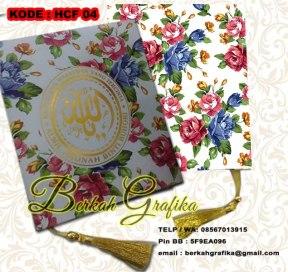 buku-yasin-motif-floral-4