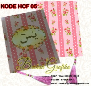 buku-yasin-motif-floral-5